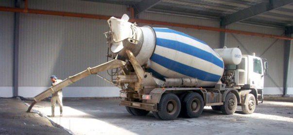 Купить бетон на заводе в москве бетон пропускает воду