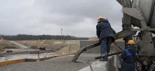 Работа бетон ру волгодонск заказать бетон